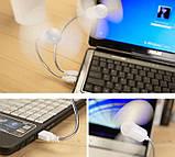 USB вентилятор Arctic Air black, фото 4