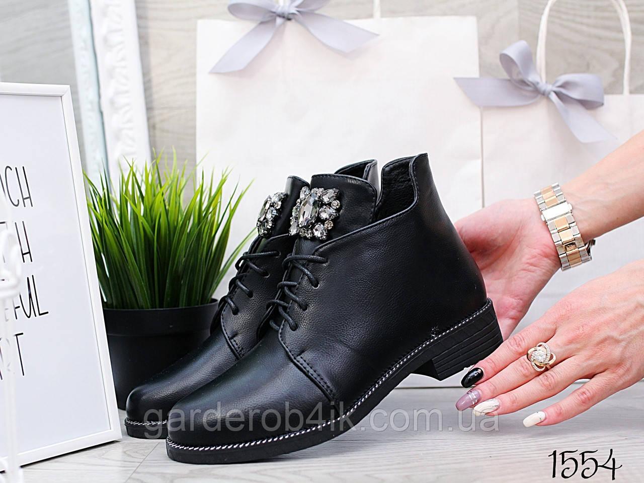 Женские весенние ботинки