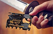 Мультитул - Кредитка Ninja Wallet Multitool 18 в 1