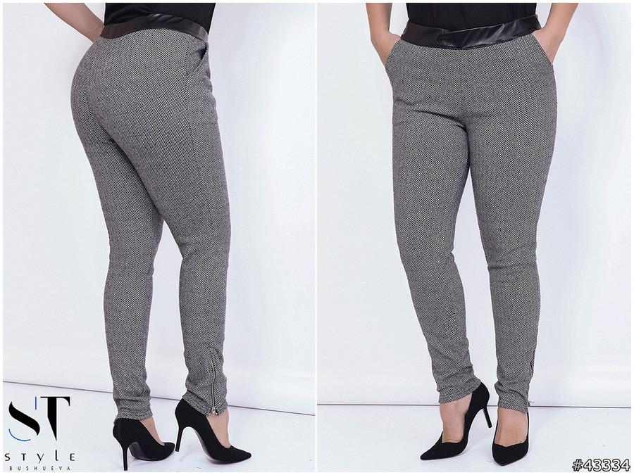 Модные и комфортные облегающие брюки высокой посадки Размеры: 48-50, 52-54