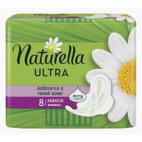 Гигиенические прокладки Naturella Ultra Maxi 8 шт