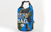 Водонепроницаемый гермомешок Waterproof Bag TY-6878-5 (5 л, камуфляж)