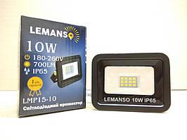 Светодиодный прожектор Lemanso 10W, 700LM, IP65, LMP15-10
