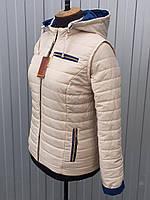 b9530502083 Куртку трансформер женскую в Украине. Сравнить цены
