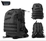 Армейский походный рюкзак Bulat black, фото 2