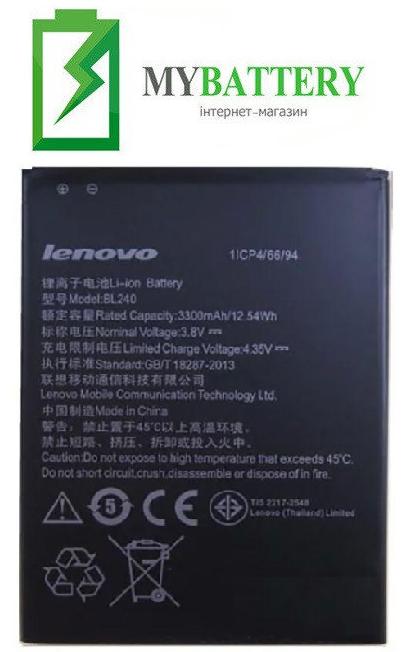 Оригинальный аккумулятор АКБ батарея Lenovo A936/ A938/ A938t / BL240 3300 mAh 3.7 V