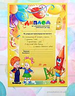 Диплом выпускника детского сада А4, Карандашик
