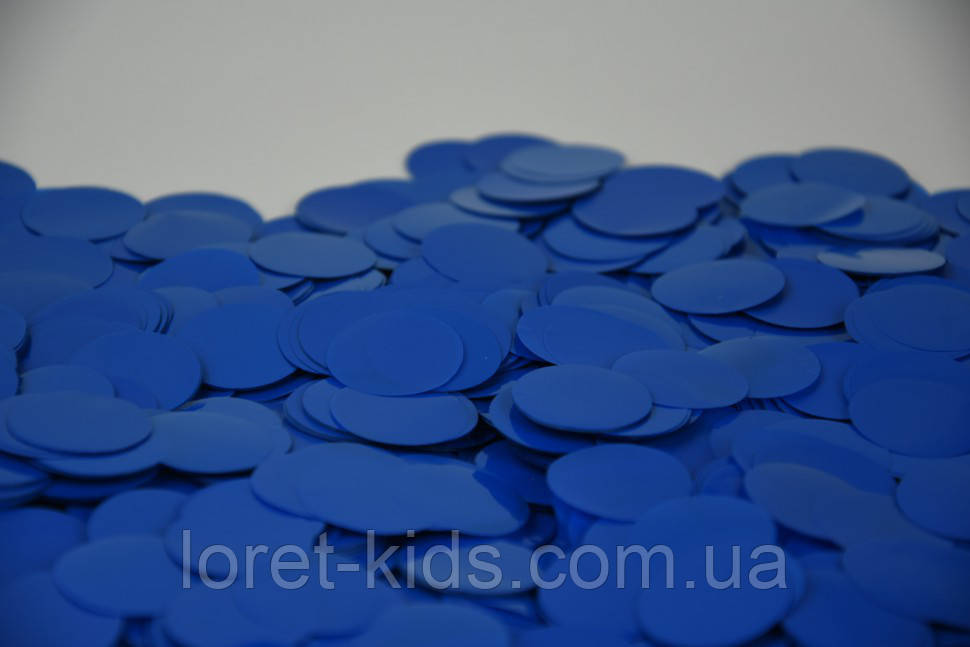 Конфетти кружочки, синие 23 мм, 100 грамм