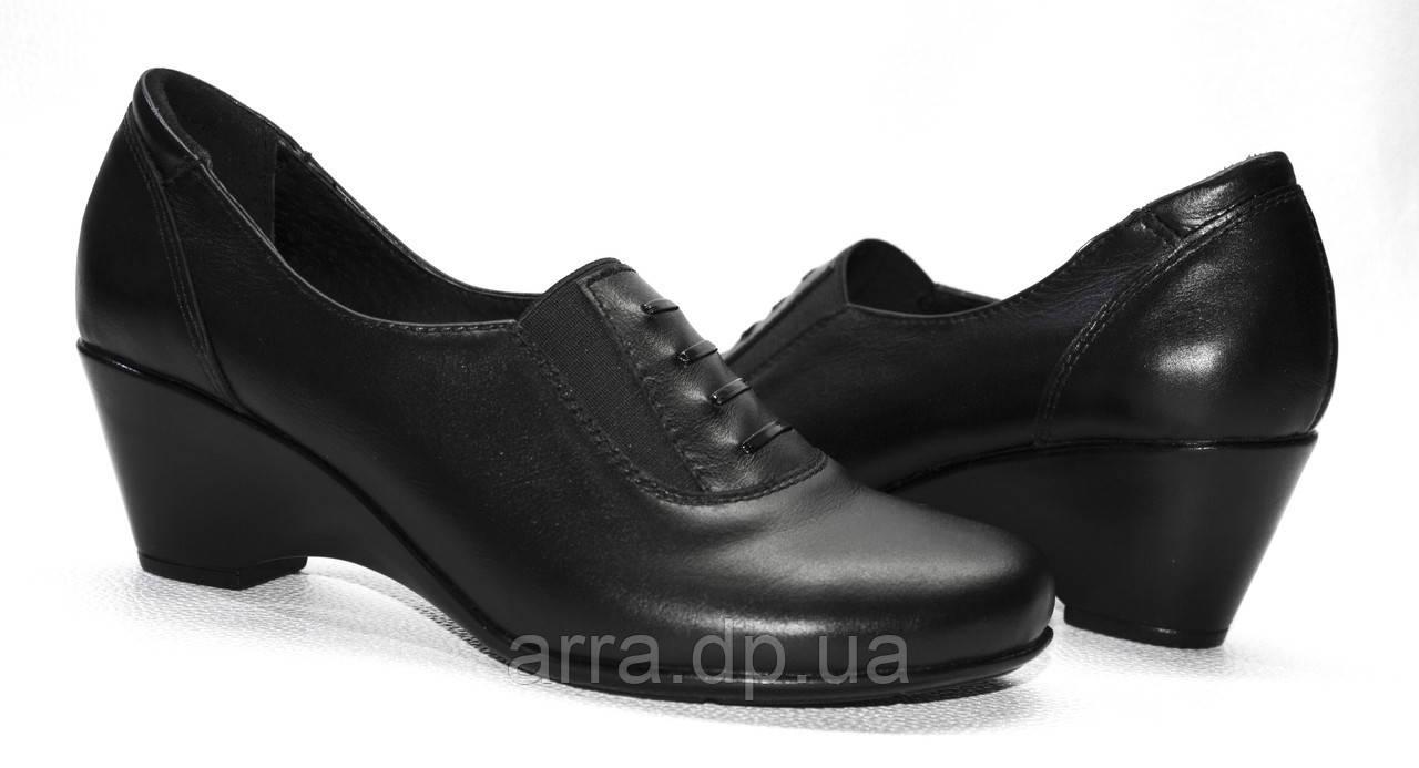 Туфли классические, комфорт