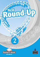 New Round-up Level 2 TB with CD