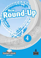 New Round-up Level 4 TB with CD