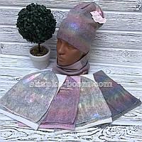 Детский комплект вязаный шапка и снуд люрекс р.52-54 оптом украина a60ae16c8c3c5
