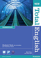 Total English New Edition Elementary Student's Book with digital Active Book