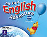 My First English Adventure Starter TB