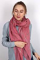 Легкий модный шарф