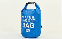 Водонепроницаемый гермомешок Waterproof Bag TY-6878-5 (5 л, синий)