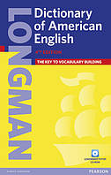 Longman Dictionary of American English 4th Edition