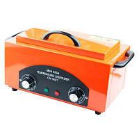 Сухожаровой стерилизатор sanitizing box СН 360 Т, оранжевый
