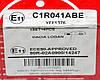 Дисковые тормозные колодки (передние) на Renault Logan I 2004->2012— ABE - C1R041ABE, фото 6