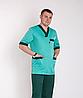 Чоловічий хірургічний брючний костюм коттон