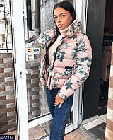 ed30ab449caf Куртки женские в Одессе. Сравнить цены, купить потребительские ...