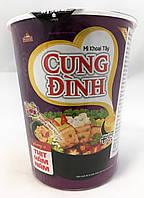 Лапша быстрого приготовления в стакане со вкусом свинины с грибами Cung Dinh Micoem 65 г, фото 1