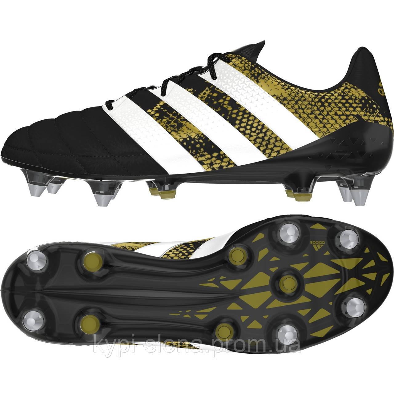 15909dd9 Мужские футбольные бутсы Adidas ACE 16.1 SG. 42.5 р. Уценка. Оригинальные -  Kypislona