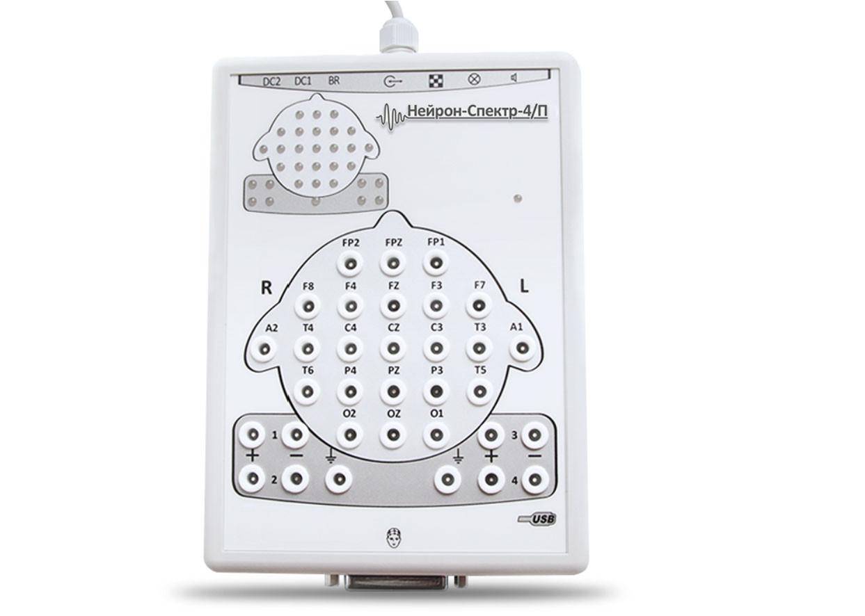 Нейрон-спектр-4/П (21 ЭЭГ-канал + 7 каналов для регистрации любых сигналов)