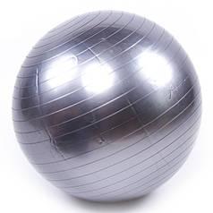 Мяч для фитнеса 65см GymBall KingLion