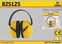Наушники защитные,  TOPEX  82S125