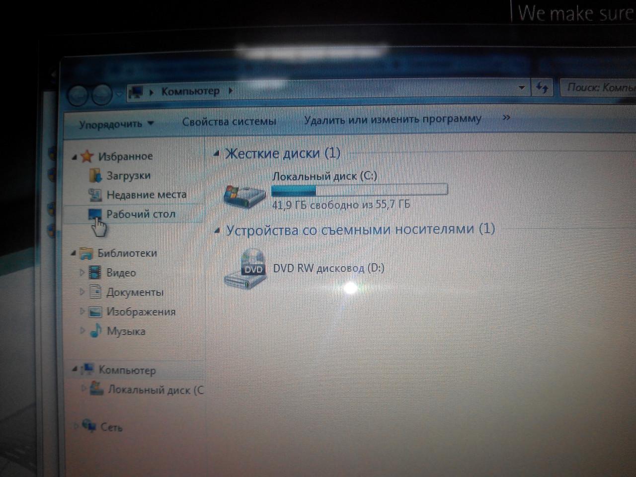 Портативный ноутбук Fujitsu Siemens LIFEBOOK P7230 бу