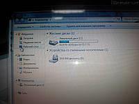 Портативный ноутбук Fujitsu Siemens LIFEBOOK P7230 бу, фото 1