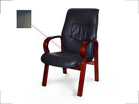 Кресло для конференций Монако дерево Палисандр, комбинированная кожа люкс Черная (Диал ТМ)