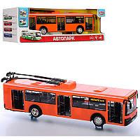 Троллейбус 28 см модель оранжевая масштаб 1:43, звук, свет, инерция, двери открываются, Автопарк 9690