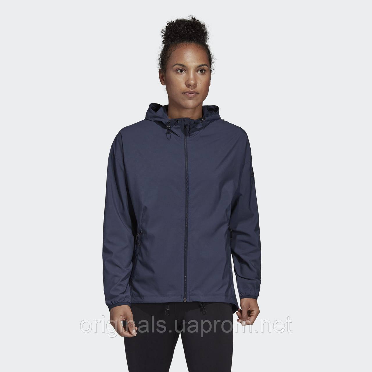 Женский куртка Adidas Woven Cover Up DT7529