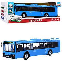 Автобус синий 28 см модель масштаб 1:43, звук, инерция, двери открываются, Автопарк 9690