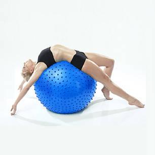 М'яч фітнес 65см, масажний; синій 25415-2B, фото 2
