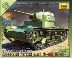 Пластиковая модель советского танка Т-26 в масштабе 1/100. Сборка без клея ZVEZDA 6113
