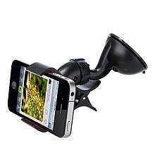 Тримач для смартфона телефону навігатора в авто black (чорний)