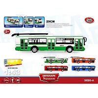 Троллейбус 28 см модель масштаб 1:43, звук, свет, инерция, двери открываются, Автопарк 9690
