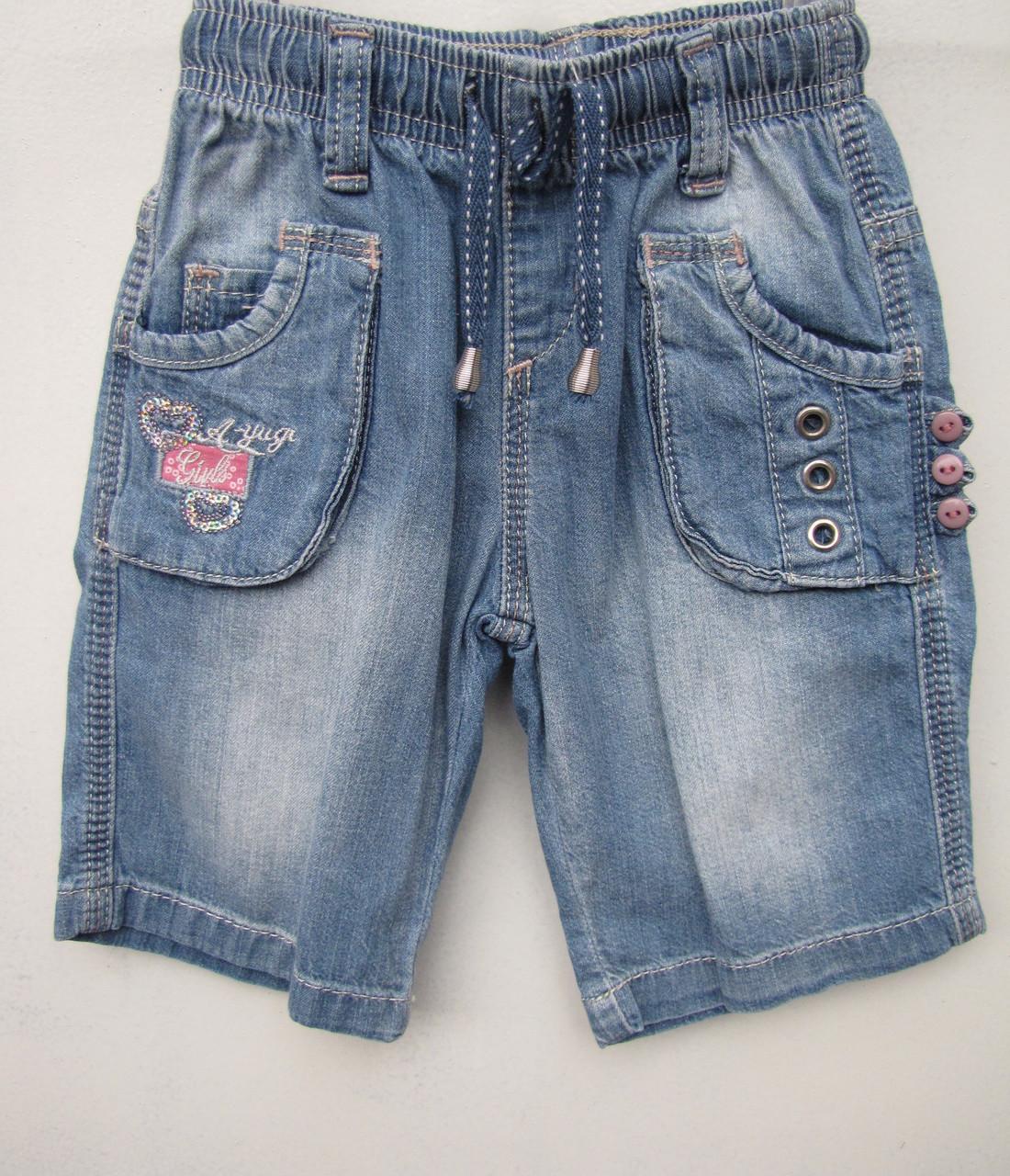 Джинсовые шорты для девочек 92,98,104,110,116,122,128 роста на резинке