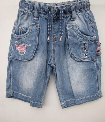 Джинсовые шорты для девочек 92,98,104,110,116,122,128 роста на резинке, фото 2