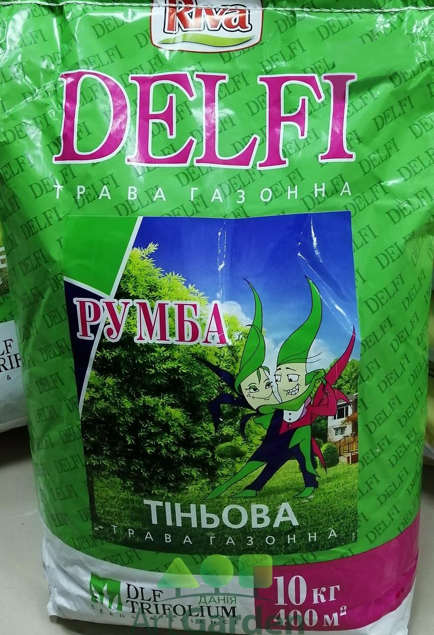 DELFI РУМБА Газонная трава Теневыносливая 1 кг