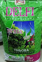 DELFI РУМБА Газонна трава Тіньовитривала 1 кг