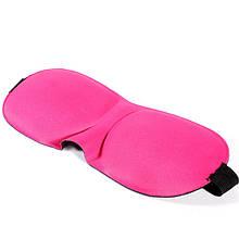 Маска для сна наглазная Luxe pink