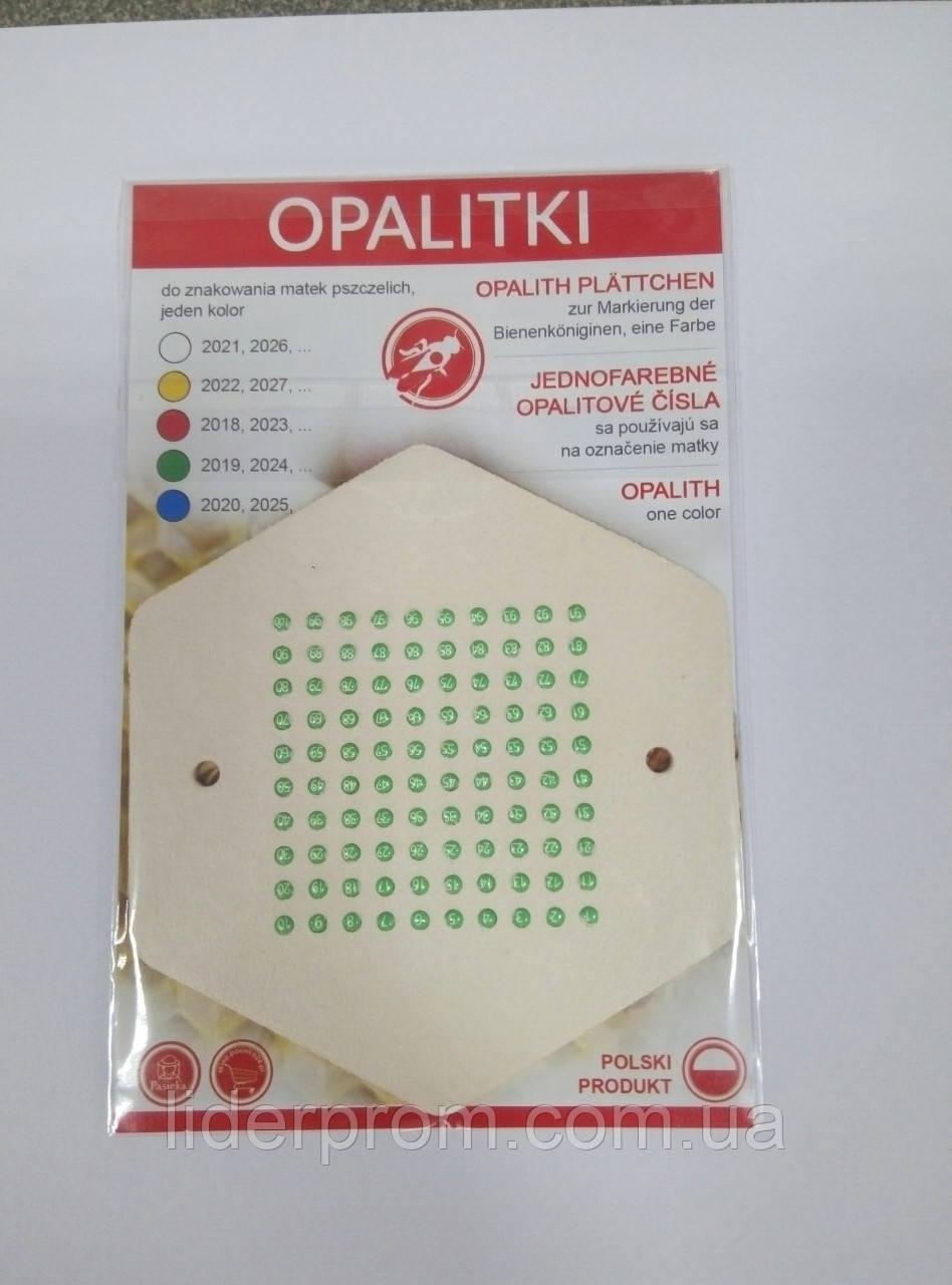 Метки  Опалитки для пчеломаток  зеленые от 1 до 100 .LYSON (Польша).