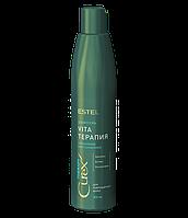 Estel professional Шампунь для сухих, ослабленных и поврежденных волос CUREX THERAPY, 300 мл