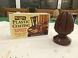 Рідкий полімерний склад, замінює лак Plastic Coating, фото 4