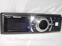 Автомагнитола Pioneer JD-338 USB MP3 SD карта