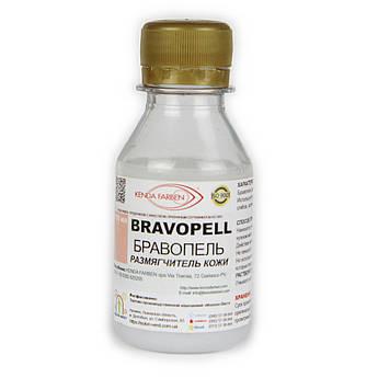 Размягчитель кожи BRAVOPELL (100мл.)